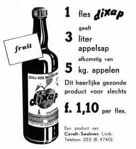 Folder 1951