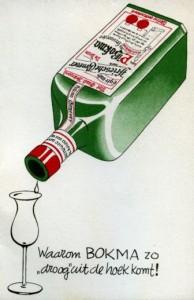 Brochure 1950 (illustratie Jasper Postmaa).